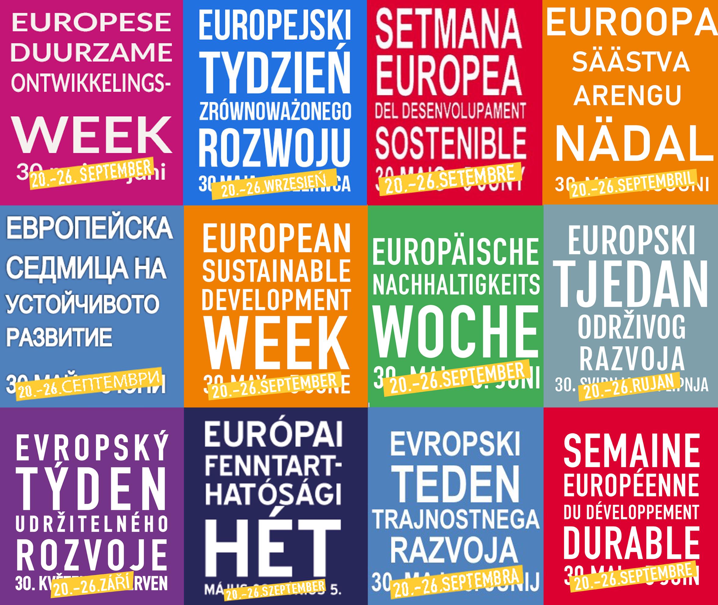 Semaine Européenne du Développement Durable 2020 : des évènements ÉcoQuartier et Ville durable près de chez vous !